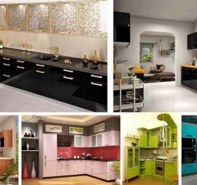 Kitchen Design Concepts